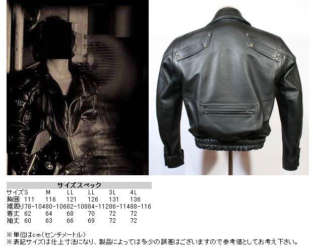 KADOYA カドヤ レザージャケット GOD SPEED [SHINYA REPRICA] ダブルライダース サイズ:L