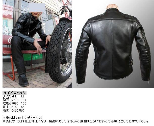 KADOYA カドヤ レザージャケット SPEED-TWIN [MERIDEN] シングルライダース サイズ:L