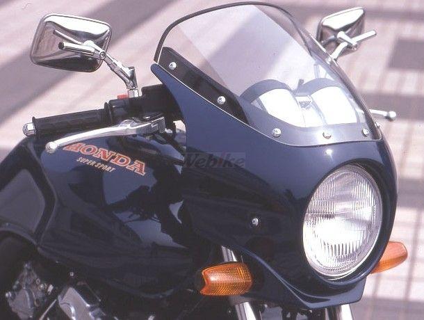 CHIC DESIGN シックデザイン ビキニカウル・バイザー マスカロード カラー:スモーク ツートンカラー塗装済:ブラック/ヘビーグレーメタリック (カラーコード:NH-1/NH-194MU) CB400SF /Ver.S 92-98