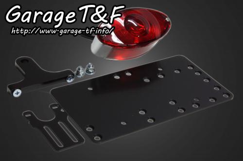ガレージT&F ナンバープレート関連 サイドナンバーキット キャッツアイテールランプ ノーマルテールランプ:レンズ径/縦約63mm×横約127mm 12V23/8W アルミ製 シャドウ400