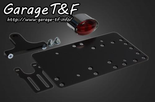 ガレージT&F ナンバープレート関連 サイドナンバーキット スモールキャッツアイテールランプ ビラーゴ250(XV250)
