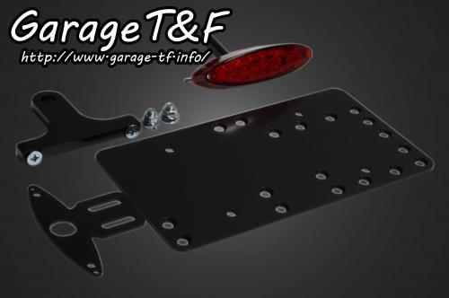 ガレージT&F ナンバープレート関連 サイドナンバーキット スモールスネークアイテールランプ テールランプ:レッド LED スティード400 スティード400 VSE