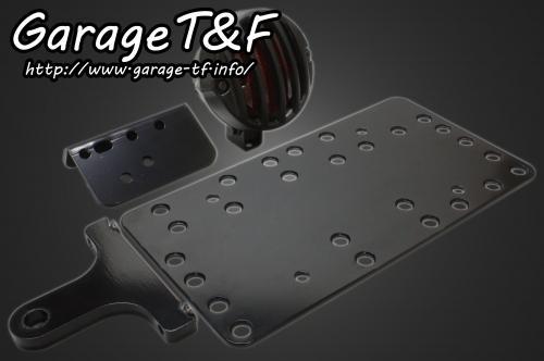 ガレージT&F ナンバープレート関連 サイドナンバーキット バードゲージテールランプ スモールタイプ ゲージ:アルミ製、ブラックアルマイト仕上げ シャドウ400