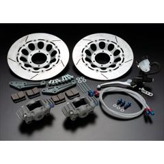 【イベント開催中!】 PMC ピーエムシー Φ320ディスクローター&CP2696ブレーキキット インナーローターのカラー:シルバー キャリパーサポートカラー:シルバー Z1000J Z1100GP