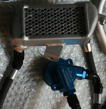 H2O Performance H2Oパフォーマンス オイルクーラー本体 オイルクーラーキット NSF250R