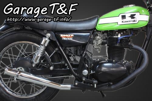 ガレージT&F アップトランペットスリップオンマフラー 250TR