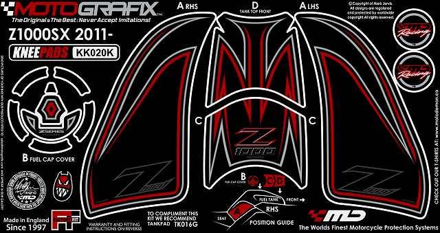 【ポイント5倍開催中!!】MOTOGRAFIX モトグラフィックス ステッカー・デカール ボディーパッド カラー:ブラック/レッド Ninja1000[Z1000SX](11-)