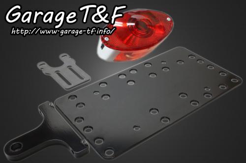 ガレージT&F サイドナンバーキット キャッツアイテールランプ 250TR