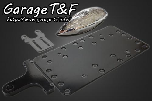ガレージT&F ナンバープレート関連 サイドナンバーキット グラステールランプ LED 250TR