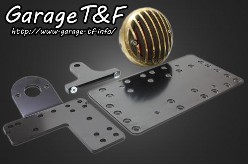 ガレージT&F サイドナンバーキット バードゲージテールランプ ラージタイプ 250TR