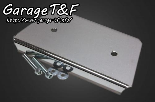 Garage TFガレージ TF アンダーガードスキッドプレート ドラッグスター 250 エンジンガード オンラインショッピング 2020新作 ガレージ