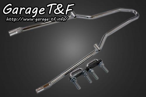 ガレージT&F バックレスト・グラブバー シーシーバー ショートタイプ ドラッグスター 250