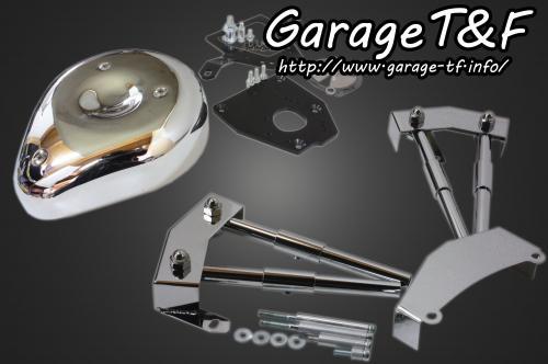 ガレージT&F エンジンカバー ティアドロップ&プッシュロッドカバーセット シャドウ400