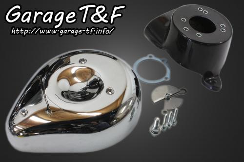 ガレージT&F エアクリーナー・エアエレメント ティアドロップエアクリーナーキット イントルーダークラシック400