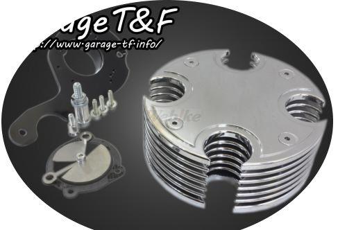ガレージT&F エアクリーナー・エアエレメント ビレットエアクリーナーキット ドラッグスター 250