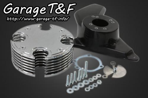 ガレージT&F エアクリーナー・エアエレメント ビレットエアクリーナーキット タイプI ドラッグスター1100 ドラッグスター1100クラシック