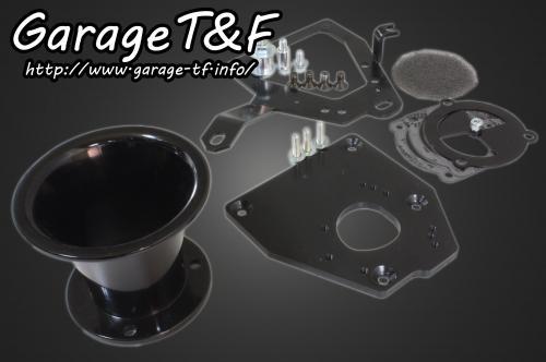 ガレージT&F エアクリーナー・エアエレメント ファンネルエアクリーナーキット エアクリーナー部分:ブラック仕上げ シャドウスラッシャー400
