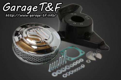 ガレージT&F エアクリーナー・エアエレメント SUエアクリーナーキット ドラッグスター1100 ドラッグスター1100クラシック