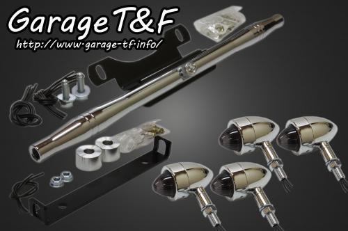 ガレージT&F ムーンウインカーキット ウインカー:メッキ仕上げ フロントウインカーステー:メッキ仕上げ シャドウ400