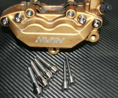 TITANIUM64 チタニウム64 その他ブレーキパーツ ブレーキパッドピン・キャリパーブリッジボルトセット CBR600RR
