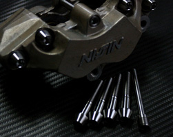 TITANIUM64 チタニウム64 ブレーキパッドピン・キャリパーブリッジボルトセット GSX-R600