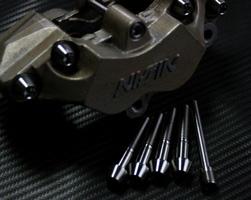 TITANIUM64 チタニウム64 その他ブレーキパーツ ブレーキパッドピン・キャリパーブリッジボルトセット GSX-R750