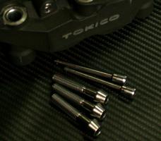 TITANIUM64 チタニウム64 ブレーキパッドピン・キャリパーブリッジボルトセット GSX-R750 GSX-R750 K7 GSX-R750 K6 GSX-R750 K6-K7