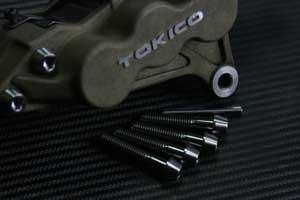 TITANIUM64 チタニウム64 ブレーキパッドピン・キャリパーブリッジボルトセット GSX-R750 GSX-R750 W GSX-R750 S GSX-R750 R