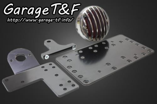 ガレージT&F サイドナンバーキット バードゲージテールランプ ラージタイプ