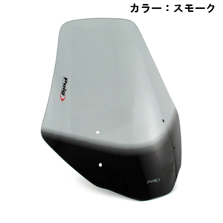 Puig プーチ ツーリングスクリーン カラー:ダークスモーク PEGASO TRAIL 06-09 PEGASO650 STRADA