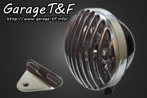 ガレージT&F ヘッドライト本体・ライトリム/ケース 5.75インチバードゲージヘッドライト&ライトステーキット タイプA ゲージカバー:アルミ製、ポリッシュ仕上げ ヘッドライト:ブラック仕上げ シャドウスラッシャー400