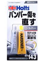 Holtsホルツ 期間限定送料無料 補修ケミカル バンパーパテ シルバー ホルツ Holts 35%OFF