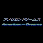 American Dreams アメリカンドリームス 1935年タイプハンドル用ロングワイヤーセット バルカン400 バルカン800