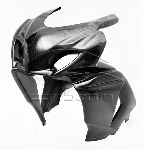 Carbonin カーボニン アッパーカウル レースタイプ 素材:カーボンファイバー GSX-R1000