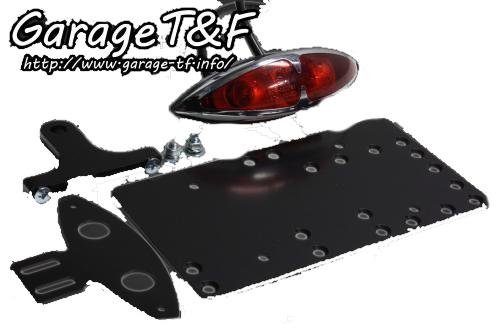 ガレージT&F サイドナンバーキット グラステールランプ SR400