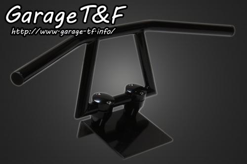 ガレージT&F ハンドルバー ロボットハンドル VerII タイプ:6インチ 仕上げ:ブラック仕上げ