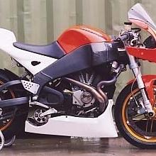 KDCサービス ケイディーシーサービス レースアンダーカウル FIREBOLT XB12R [ファイアーボルト] FIREBOLT XB9R [ファイアーボルト]