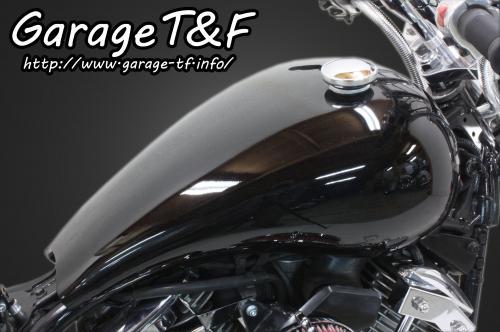 ガレージT&F ストレッチタンクキット ドラッグスター1100 ドラッグスター1100クラシック