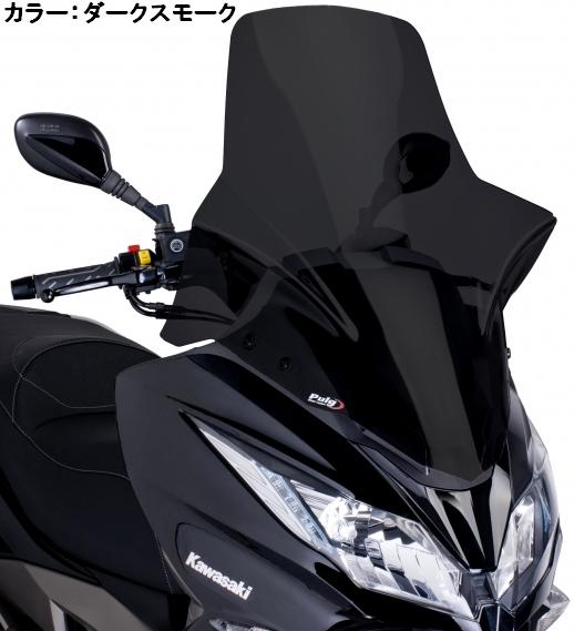 Puig プーチ V-TECH Line ツーリングスクリーン カラー:ダークスモーク J300