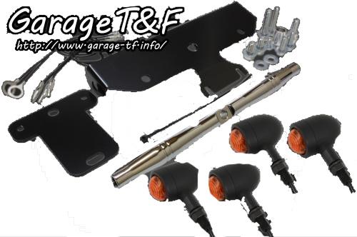 ガレージT&F マイクロウインカーキット ドラッグスター400 ドラッグスター400クラシック