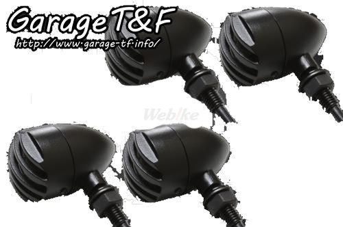 ガレージT&F バードゲージウインカーキット ステータイプ:A