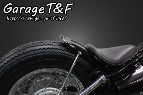 ガレージT&F ビンテージフェンダーキット ショート ドラッグスター 250