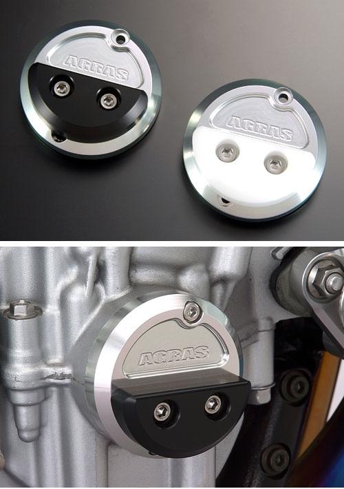 AGRAS アグラス ガード・スライダー レーシングスライダー カラー:ジュラコン/ホワイト XJR1200 XJR1300