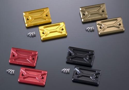 AGRAS アグラス マスターシリンダーキャップ カラー:ゴールド GSX1300R ハヤブサ(隼) GSX1400 バンディット1250F