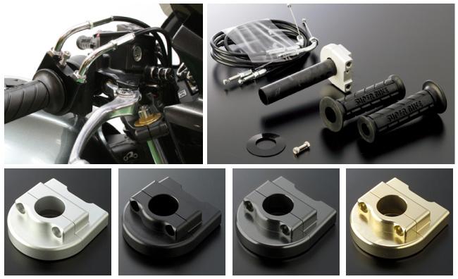 ACTIVE アクティブ ハイスロキット 車種専用スロットルキット[TYPE-1] インナー巻取径:Φ32 ホルダーカラー:ガンメタ Ninja250R ZX-10R