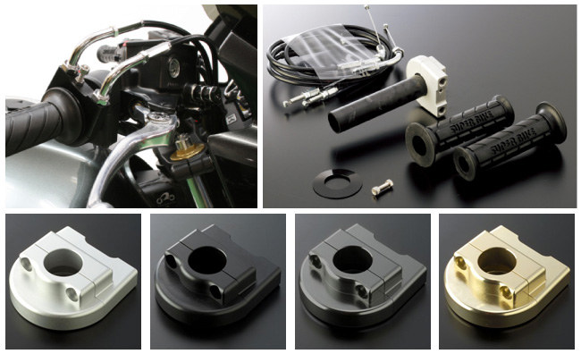 ACTIVE アクティブ ハイスロキット 車種専用スロットルキット[TYPE-1] インナー巻取径:Φ40 ホルダーカラー:ブラック V MAX1200