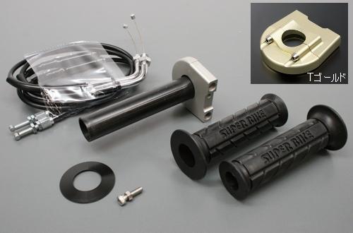 ACTIVE アクティブ ハイスロキット TMRキャブレターキット専用スロットルキット[TYPE-3] インナー巻取径:Φ42 ワイヤーの長さ:800mm TMR用