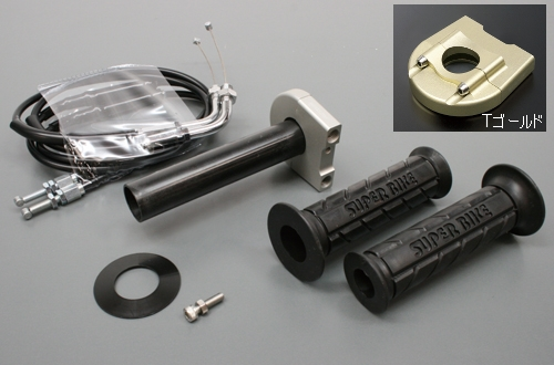 ACTIVE アクティブ ハイスロキット 汎用スロットルキット[TYPE-3] インナー巻取径:Φ42 ワイヤーの長さ:900mm