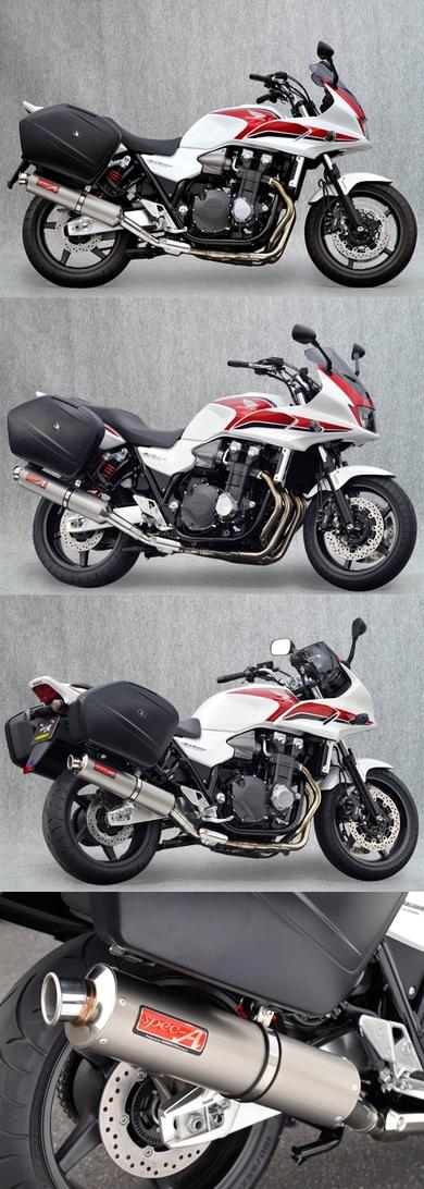 ヤマモトレーシング YAMAMOTO RACING スリップオンマフラー SPEC-A スリップオン/ステンレスチタンサイレンサー CB1300スーパーツーリング