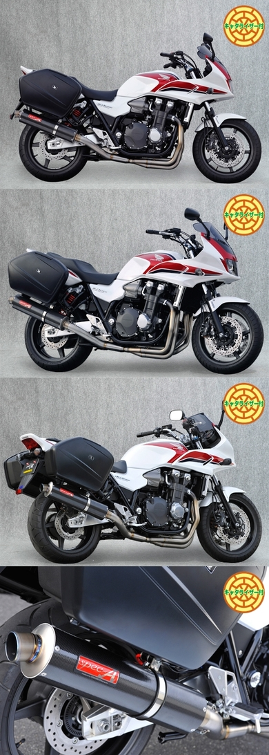 ヤマモトレーシング YAMAMOTO RACING YAMAMOTO SPEC-A SPEC-A チタン4-1/カーボンサイレンサー フルエキゾーストマフラー CB1300スーパーツーリング, オーケーケンザイ:22ec2f23 --- sunward.msk.ru